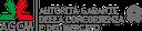 19/02/2020 - Illegittima la convenzione del Comune che impone tariffe fisse per le onoranze funebri