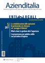 15/07/2020 - Incentivi al personale per il recupero dell'evasione tributaria